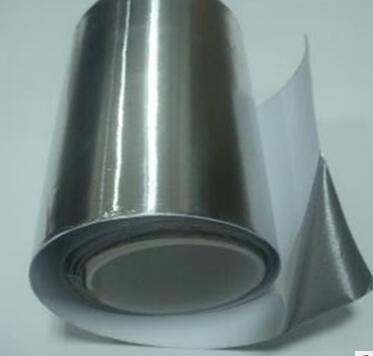 1.0mm厚铝箔防水胶带